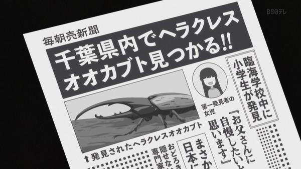 「かくしごと」第2話感想 画像 (22)