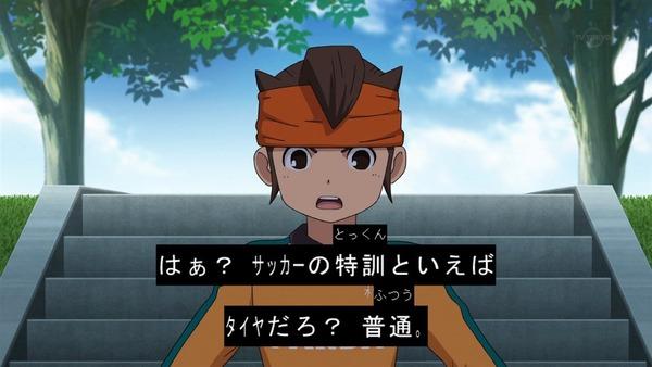 「イナズマイレブン アレスの天秤」22話感想 (16)