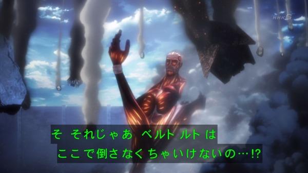 「進撃の巨人」52話感想 (43)