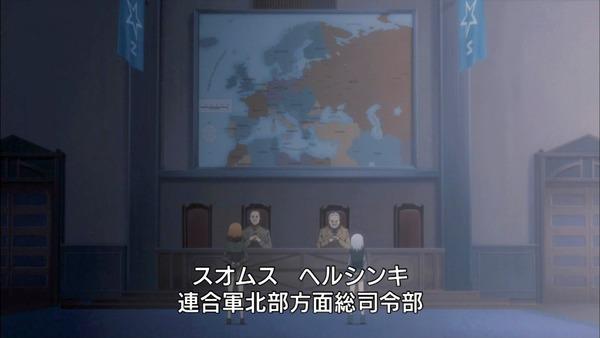 「ブレイブウィッチーズ」 (1)