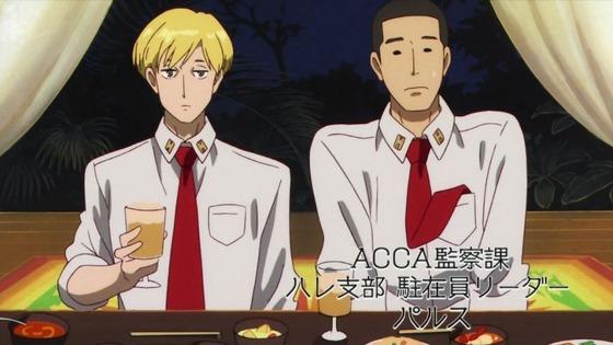 「ACCA13区監察課」6話 (65)
