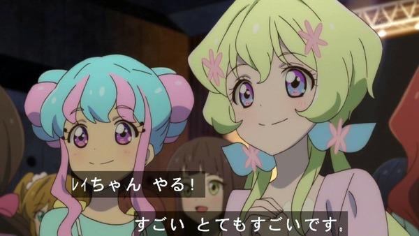 「アイカツスターズ!」第80話 (67)