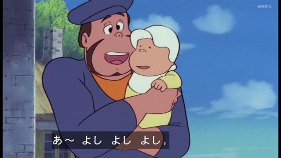 「未来少年コナン」第26話感想(実況まとめ)画像 (83)
