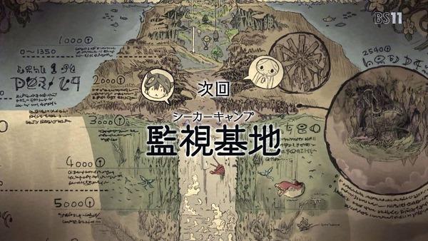 「メイドインアビス」5話 (54)