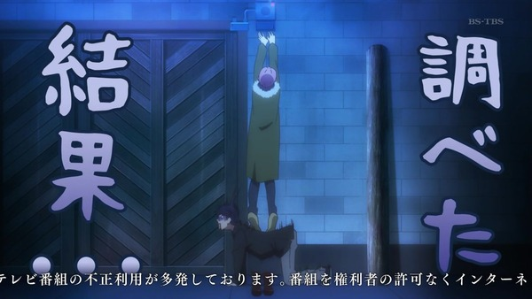 「五等分の花嫁」第11話感想 (8)