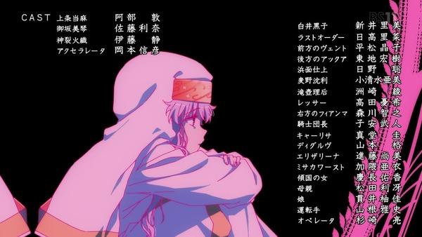 「とある魔術の禁書目録Ⅲ」3期 20話感想 (80)