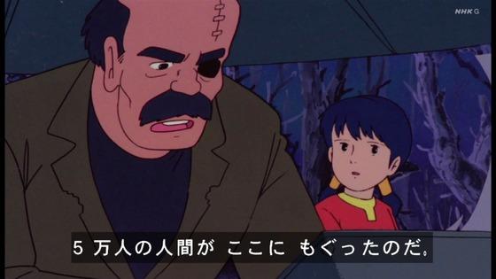 「未来少年コナン」第12話感想 (46)