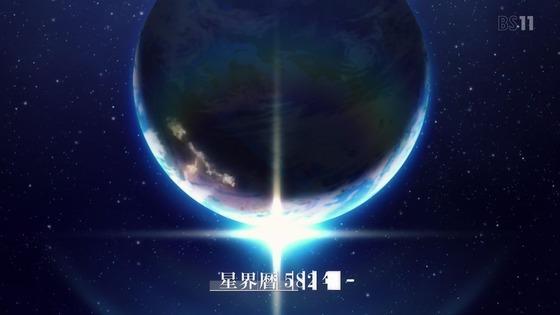 「SAO アリシゼーション」3期最終回 第23話感想 (43)