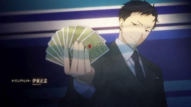 「ジョーカー・ゲーム」1話感想  (19)