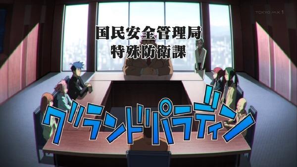 「プラネット・ウィズ」2話感想 (9)