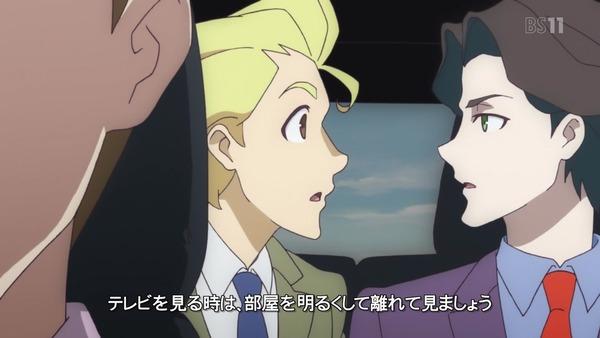 「リトルウィッチアカデミア」21話 (2)