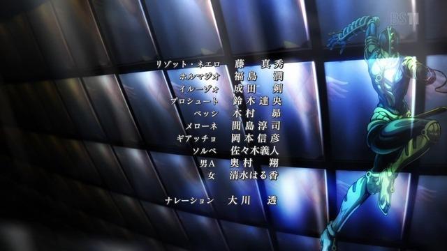 「ジョジョの奇妙な冒険 5部」10話感想 (99)
