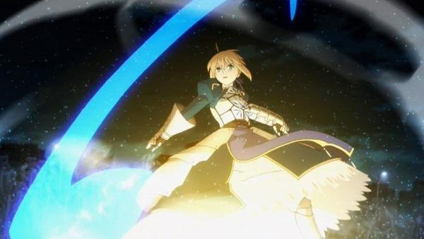 fate  1 (9)