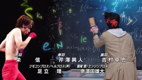 「仮面ライダービルド」29話 (3)