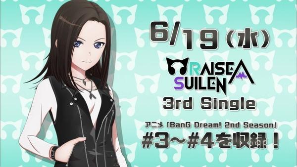 「BanG Dream!(バンドリ!)」2期 13話感想 (221)