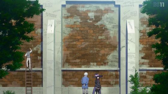 「魔女の旅々」第7話感想 画像  (14)