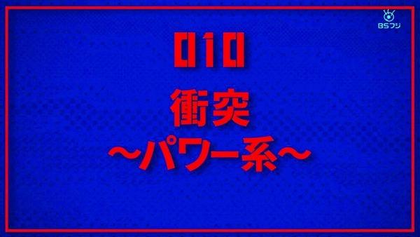 「モブサイコ100Ⅱ」2期 10話感想 (9)