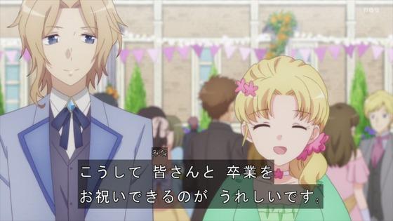 「はめふらX」2期 12話感想 (20)