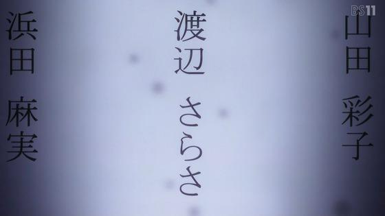 「かげきしょうじょ!!」13話感想 (50)