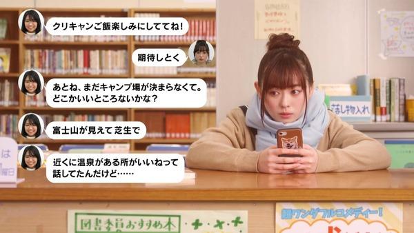 「ゆるキャン△」第10話感想 (98)