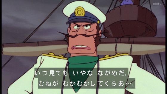「未来少年コナン」第5話感想 (6)