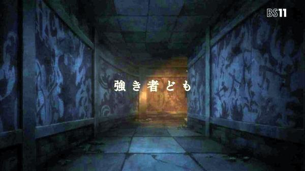 「ゴブリンスレイヤー」4話感想 (5)