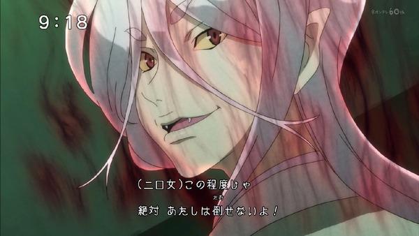 「ゲゲゲの鬼太郎」6期 3話 (41)