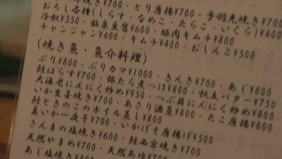 「孤独のグルメ Season9」8話感想 (69)