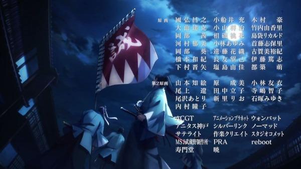 「活撃 刀剣乱舞」2話 (46)