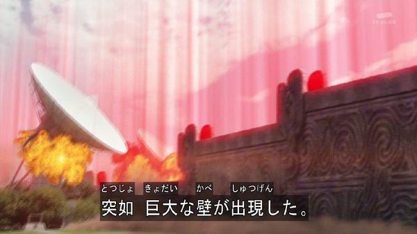 「仮面ライダービルド」1話 (7)