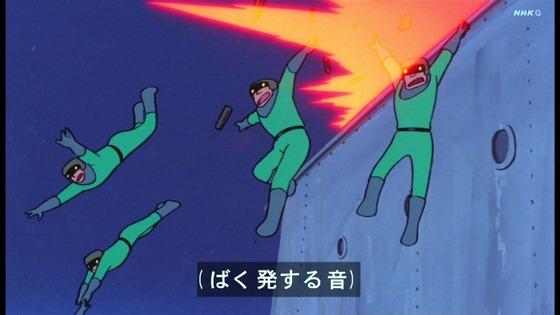 「未来少年コナン」第19話感想 画像  (3)