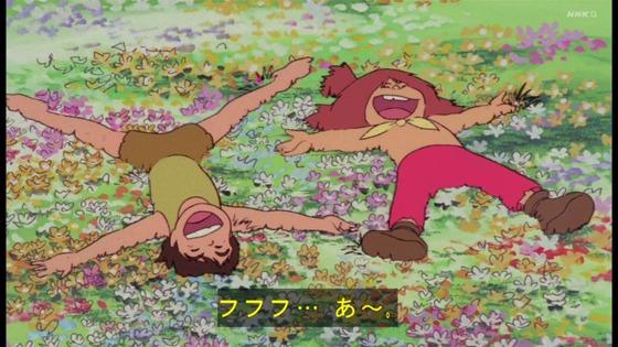 「未来少年コナン」第13話感想 (72)