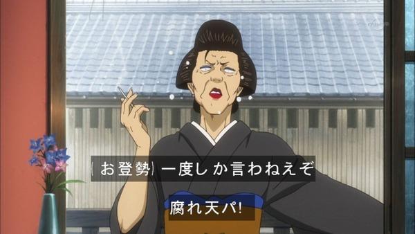銀魂 (28)