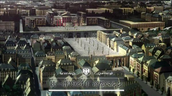 「幼女戦記」 (9)