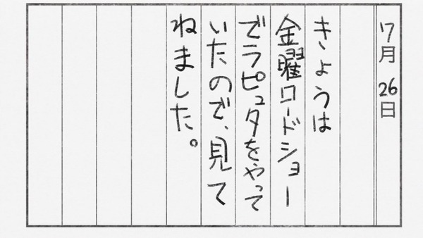 銀魂゜ (29)