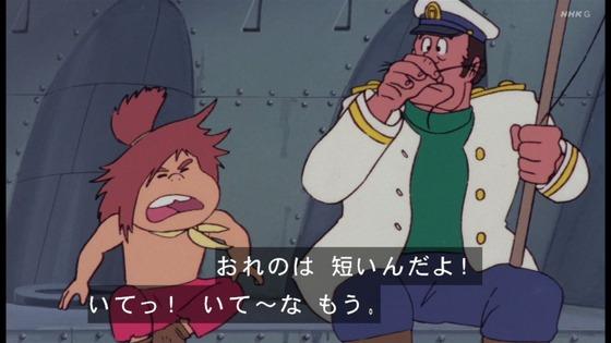 「未来少年コナン」第26話感想(実況まとめ)画像 (5)