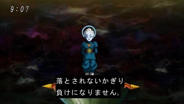 「ドラゴンボール超」97話 (8)