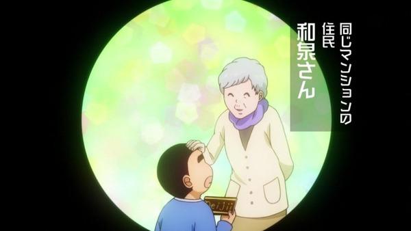 俺物語!! (6)