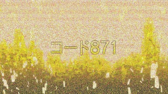 「SAO アリシゼーション」3期 第16話感想  (3)