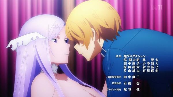 「アリシゼーション」SAO3期 19話感想 (44)
