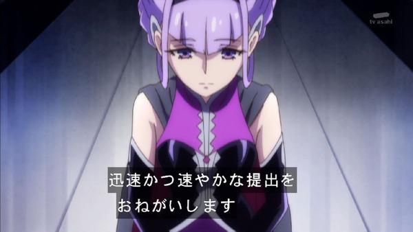 「HUGっと!プリキュア」3話 (26)