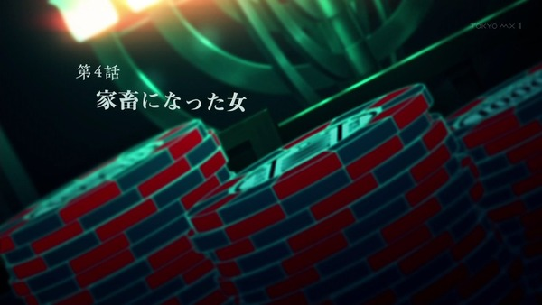「賭ケグルイ」3話 (49)
