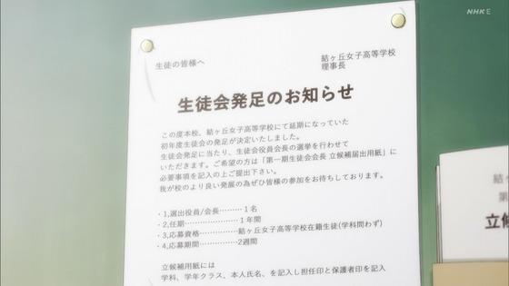「ラブライブ!スーパースター!!」7話感想 (9)
