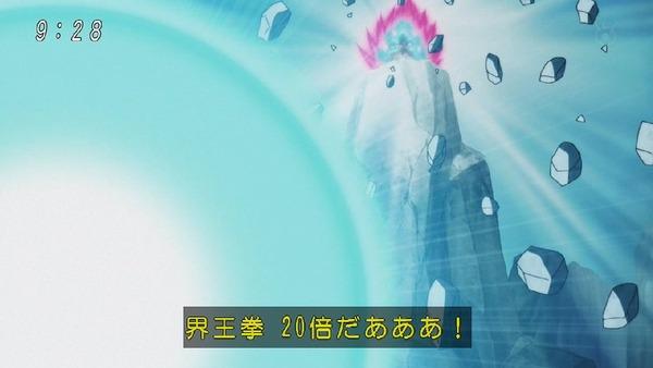 「ドラゴンボール超」109話 (38)