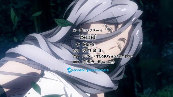 「タブー・タトゥー(TABOO TATTOO)」1話 (18)