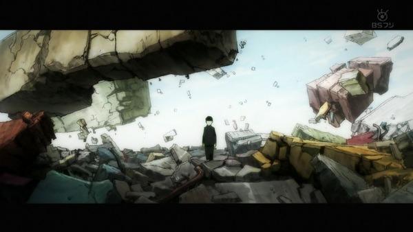 「モブサイコ100Ⅱ」2期 11話感想 (144)
