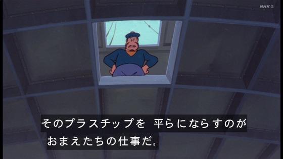 「未来少年コナン」第4話感想 (47)