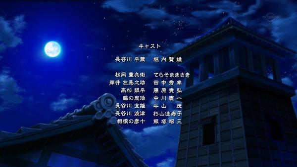 「鬼平 ONIHEI」9話 (44)