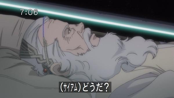 「機動戦士ガンダム UC」1話感想 (10)