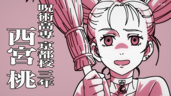 「呪術廻戦」14話感想 (40)